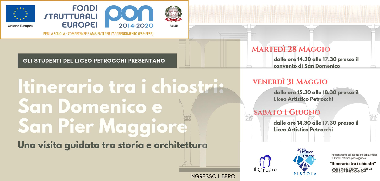 Liceo Artistico Pistoia P Petrocchi